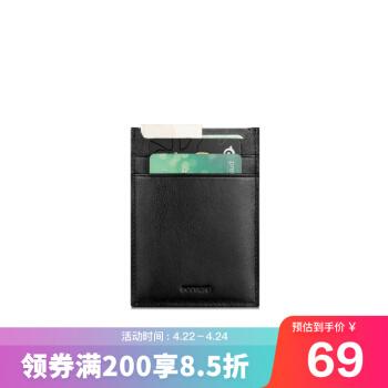 injoylife新作ミニ小財布縦款カードケシリーズ本革メンズレディィス軽量カードケス及び簡易運転免許証バッグ黒
