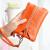 七色风本革女性の小さなお金が入るキーホルダー韩国版オシャレディの多机能手にバッグをオレンジ色にしました。