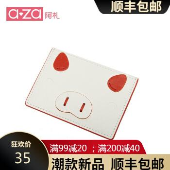 azemi ni短财布銭入レディス2019新作豚レディスのかわいい萌えミニブタのカードケプ2914清新白(白鼻)小
