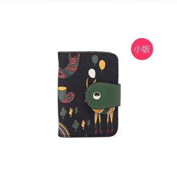 不莱玫薄款オシャレ小ぶりカードケス韩版大容量女性カードケスカード包财布英伦绿小版