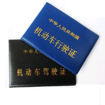 運転免許証革セットの自動車運転免許証カバーの本セットのカードケシリーズのスパンディは2合1多機能S【金の運転免許証+金の運転免許証】2冊です。
