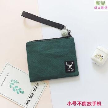 2020新作无地可爱い小鹿プリントの韩国版携帯バッグレディ腕持ち式携帯小銭入れコインカードケシリーズ0131鹿标-墨绿-トランペット