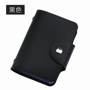 本果儿(SHU GUO ER)磁気防止カードケムスカードセット大容量男性カードケシリーズコンパクトサイズサイズレディ式X 24カード-ブラック