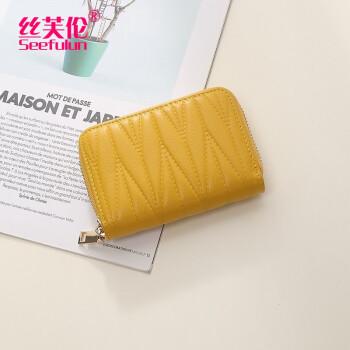 丝芙伦品牌百搭黄色本革小カードケース女性休闲ファスナー小銭入れ大容量卡片证件包 黄色